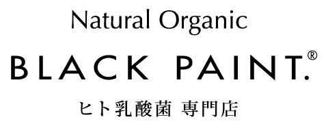 ブラックペイント嵐山店