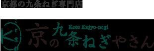 農業生産法人 こと京都株式会社