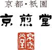 京都 祇園 京煎堂